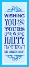 Hanukkah Cards - you & yours hanukkah