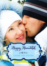 Hanukkah Cards - hanukkah portrait