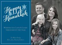 Hanukkah Cards - sweet hanukkah