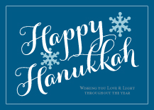 Hanukkah Cards - sweet little hanukkah