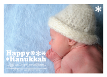 Hanukkah Cards - white holidays