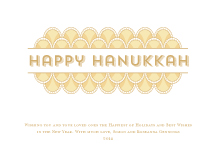 Hanukkah Cards - deco holiday
