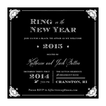 Holiday Party Invitations - classic new year