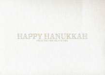 Hanukkah Cards - appealing