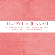 Hanukkah Cards - best wishes