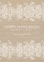 Hanukkah Cards - devotion