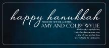 Hanukkah Cards - eloquent