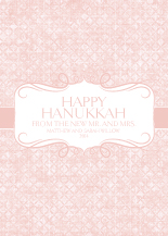 Hanukkah Cards - fancy