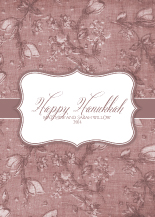 Hanukkah Cards - graceful