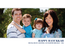 Hanukkah Cards - simple pleasures